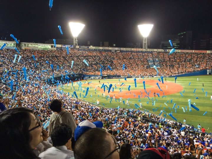 Balloons fly in crowded baseball stadium in Osaka
