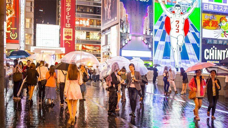 Umbrellas in Osaka