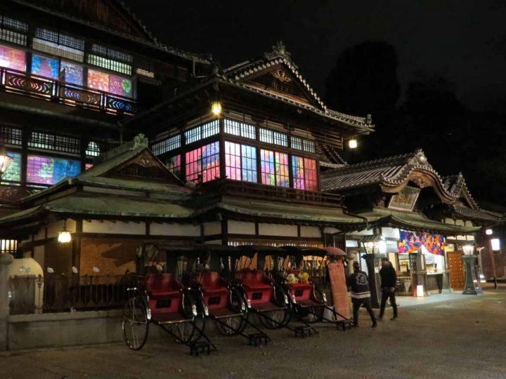 Dogo Onsen: Japan's oldest bathhouse
