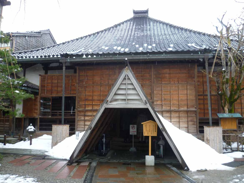 "The triangular entrance to the ""Ninja Temple."""
