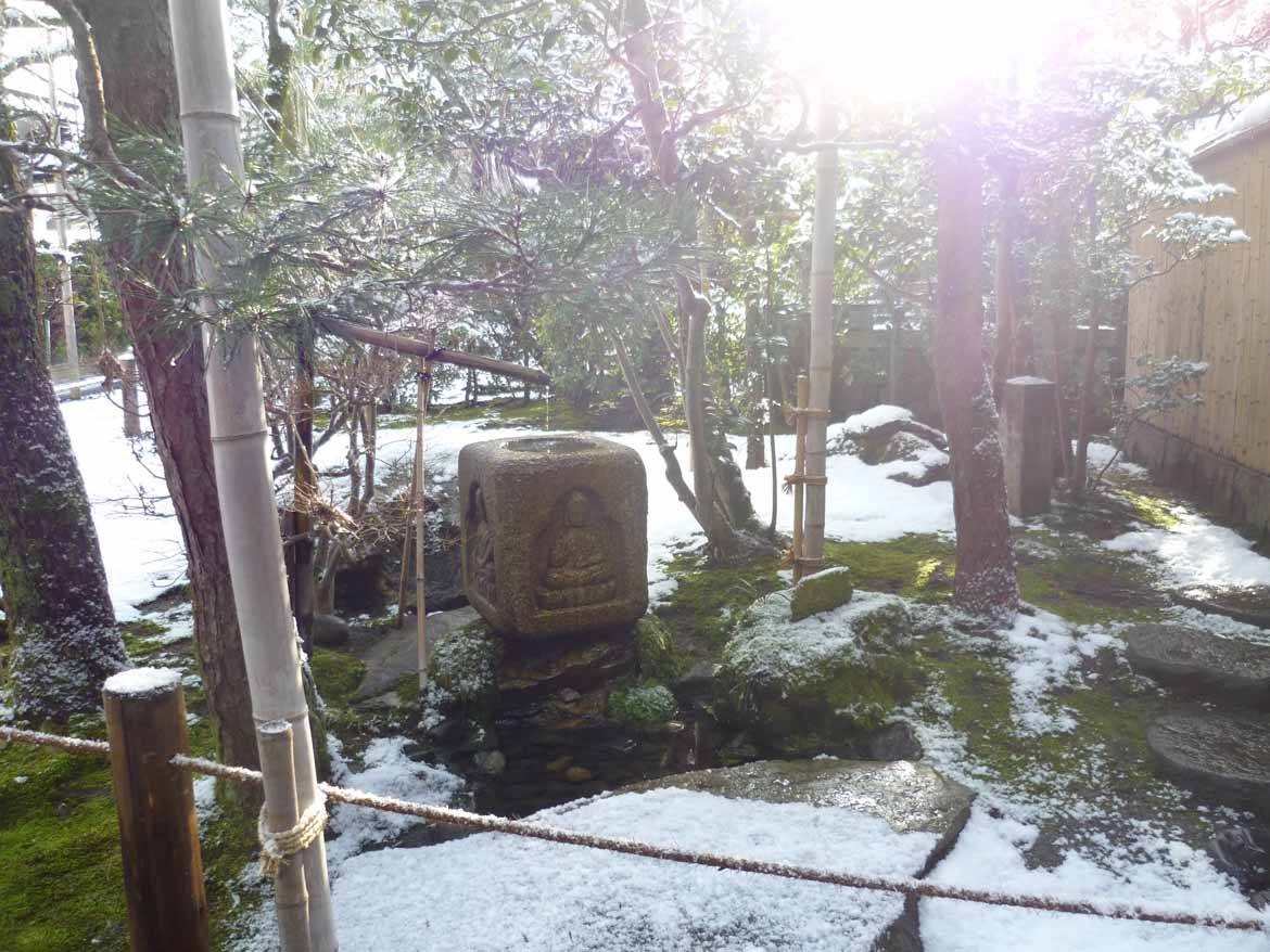 The garden just outside of the temple.