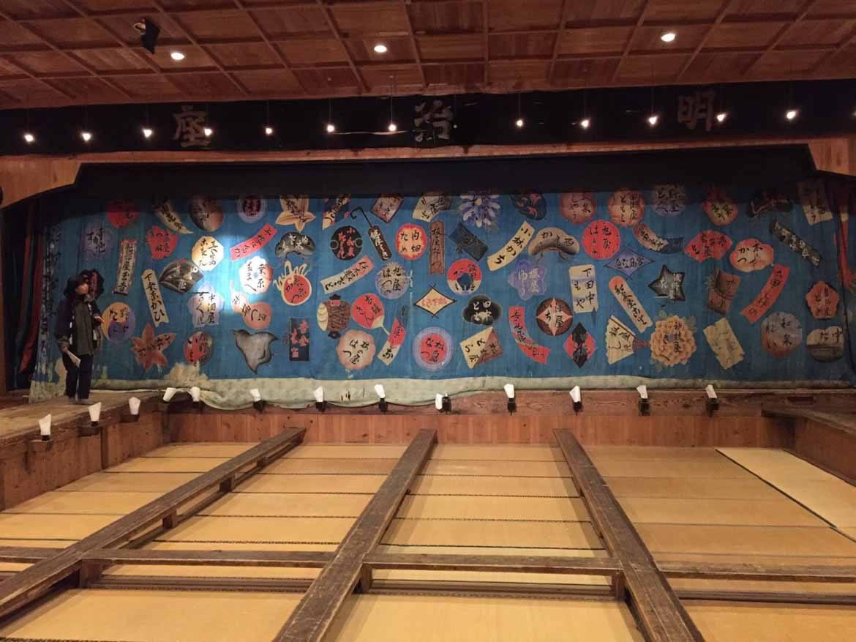 The beautiful interior of Meijiza