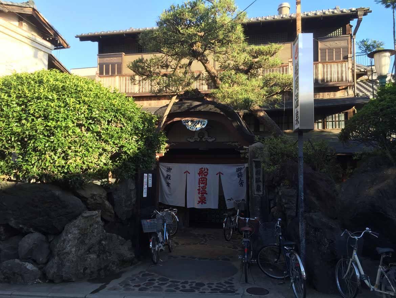 Funaoka Bathhouse
