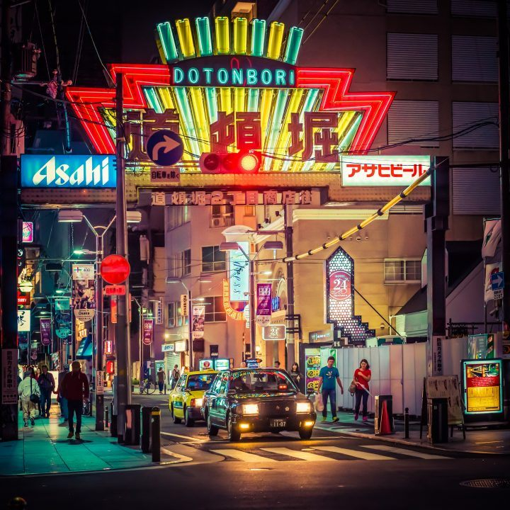 Busy neon streets of Osaka, Japan