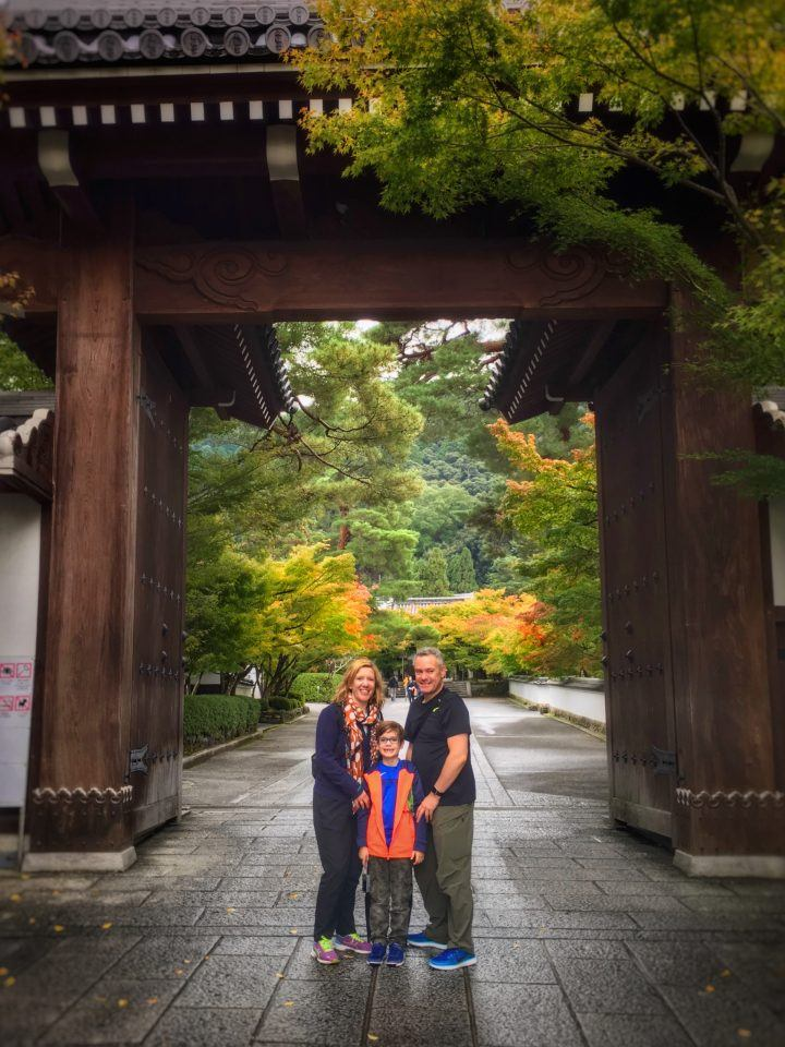 Family holiday in Tokyo and Kyoto - The Furner family exploring gardens in Kyoto, Japan