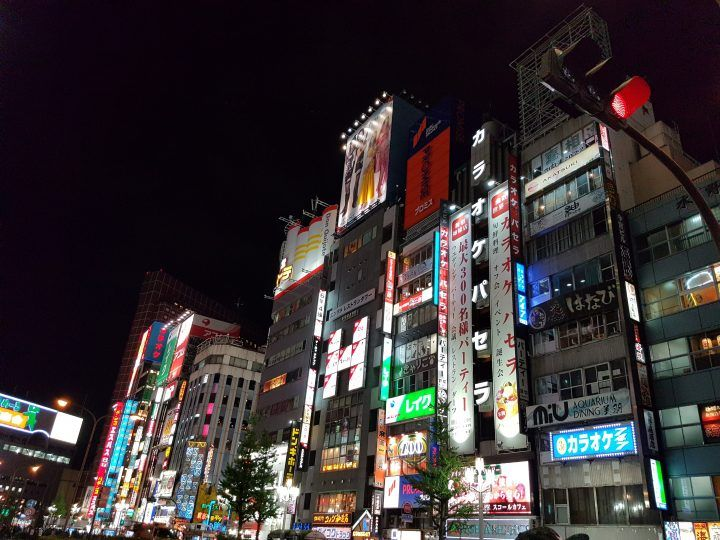 Akihabara, Japan brightly lit by night