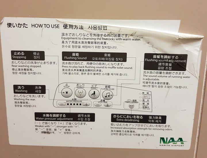 Toilet instructions at Tokyo Narita Airport
