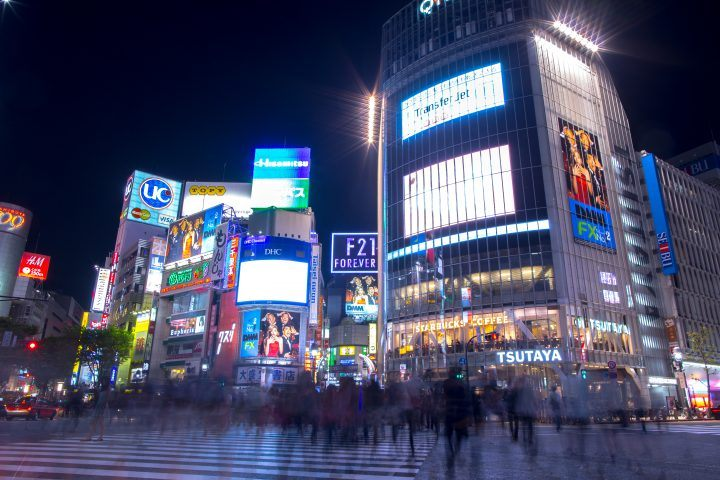The busy crossing in Shibuya, Japan at night