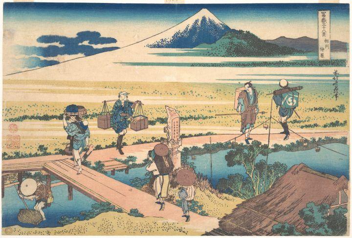 Nakahara in Sagami Province by Katsushika Hokusai