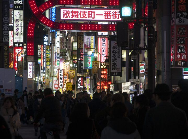 Bright lights and signs in Kabukicho, Shinjuku, Japan