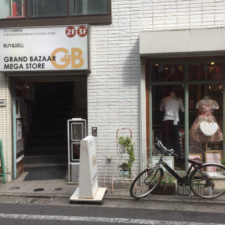 Grand Bazaar Tokyo