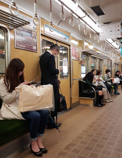 Sitting on a train in Japan