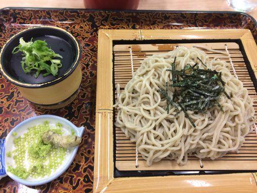 Wasabi meal on the Izu Peninsula, Japan