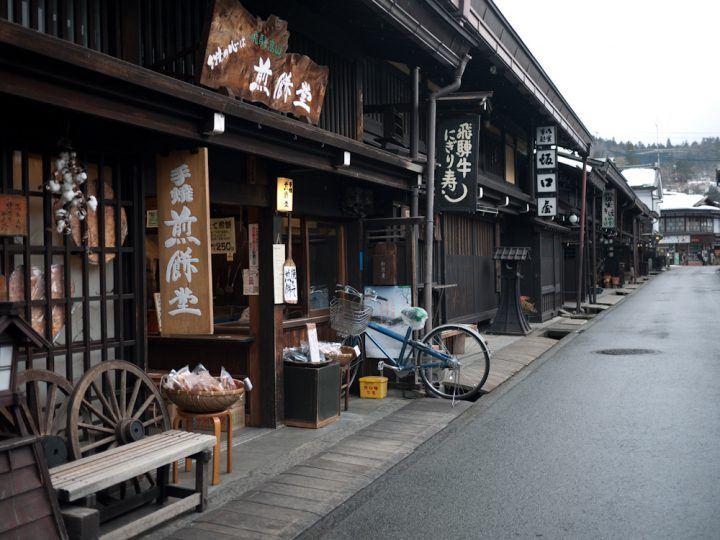 The streets of Takayama