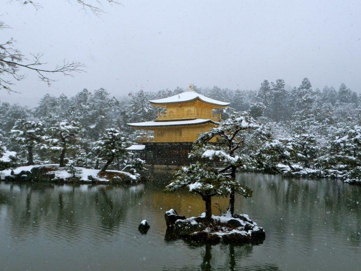 The Golden Pavilion in Kyoto, Japan