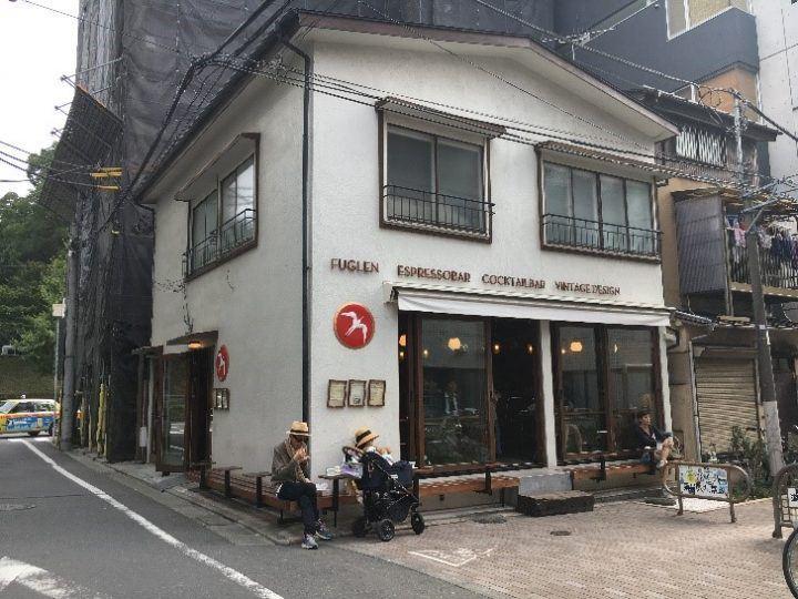 Fuglen - coffee shop in Tokyo