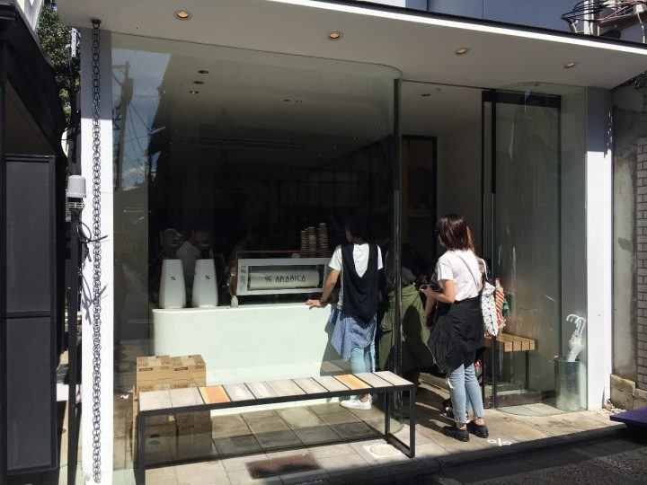 Arabica coffee shop in Kyoto