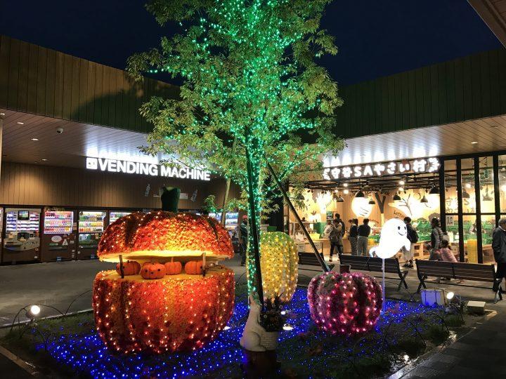Halloween illuminations - Japan in October