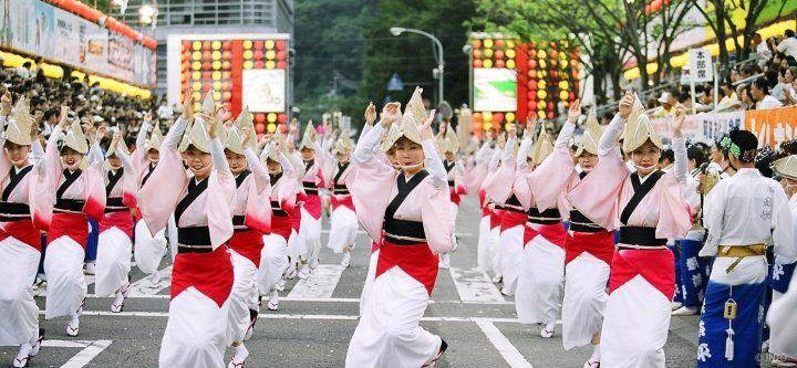 Awa Odori Festival dancers