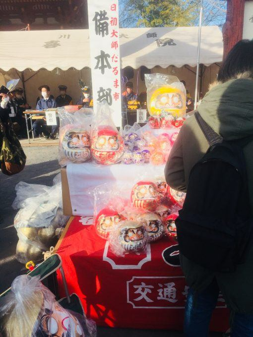 New Year in Japan: The Daruma Festival in Kawagoe