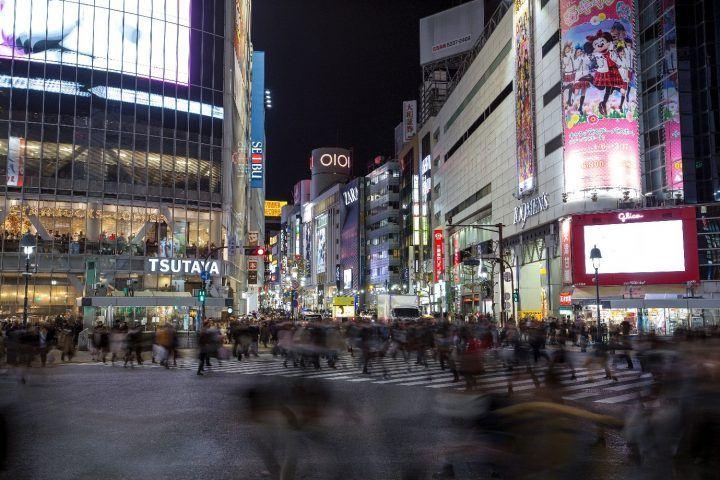 Shibuya in Tokyo, Japan