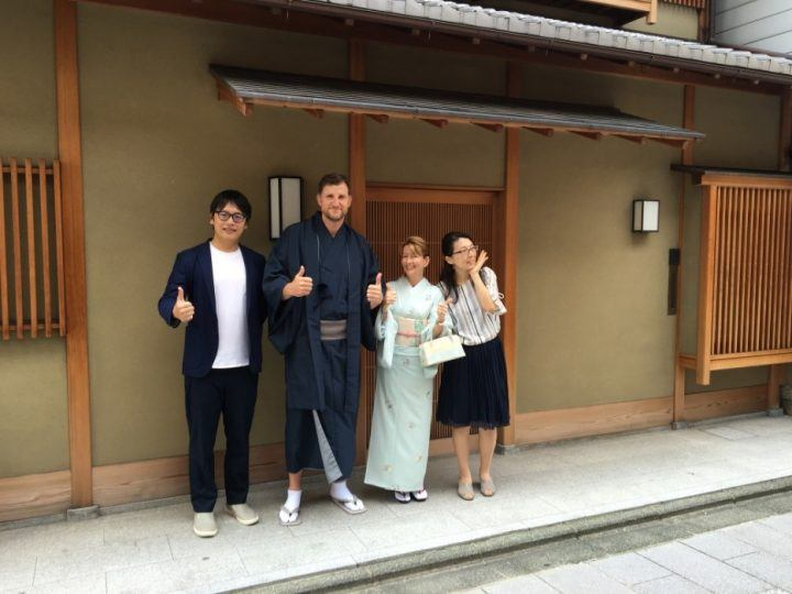 Outside Koan Kyoto for Kimono Dressing Experience