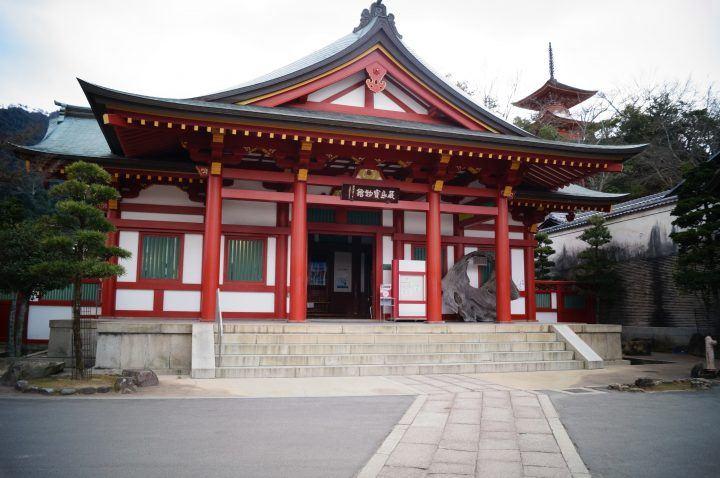 Treasure House at Miyajima