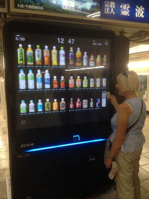 Vending machine in Japan