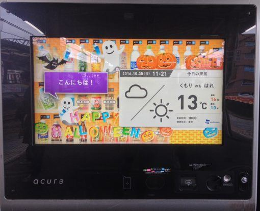 Touch panels on a vending machine in Japan