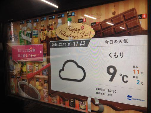 Vending machine showing weather in Japan