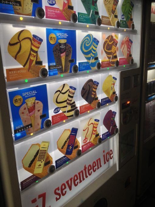 Ice cream vending machine in Japan