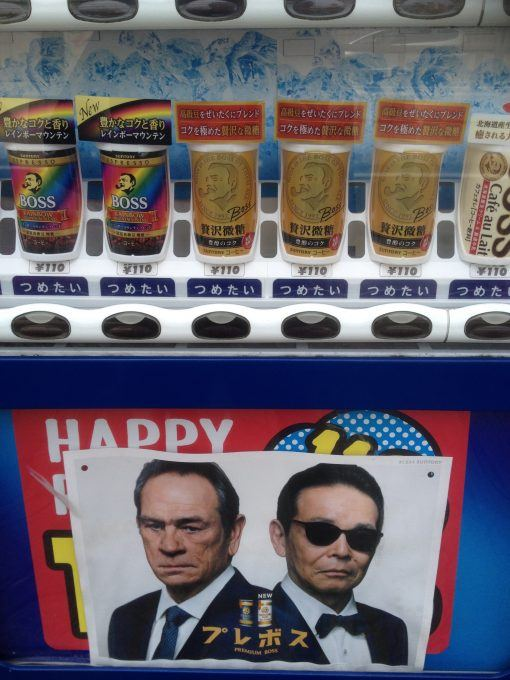 Tommy Lee Jones on the side of a Japanese vending machine