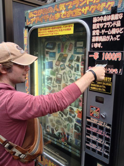 Lucky dip vending machine in Japan