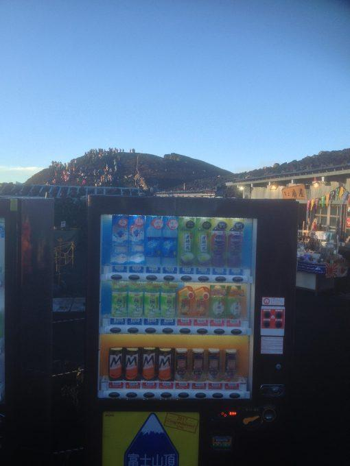Vending machine at the top of Mount Fuji