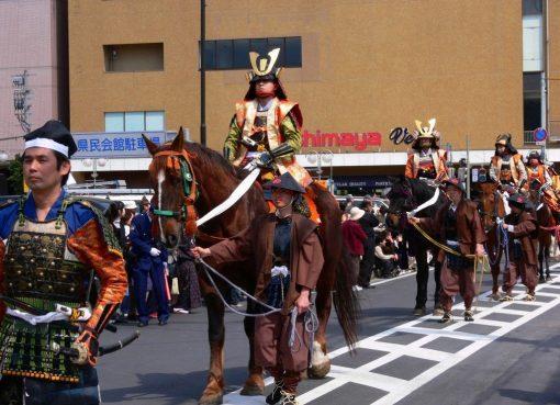 Samurai parade in Matsue