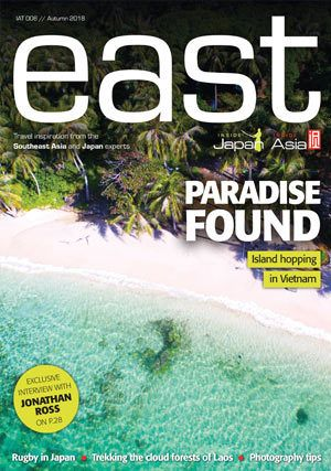 Issue 8 East travel magazine cover