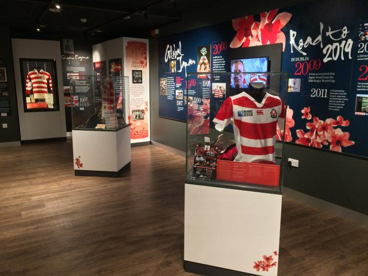 World Rugby Museum, Rugby World Cup Japan 2019