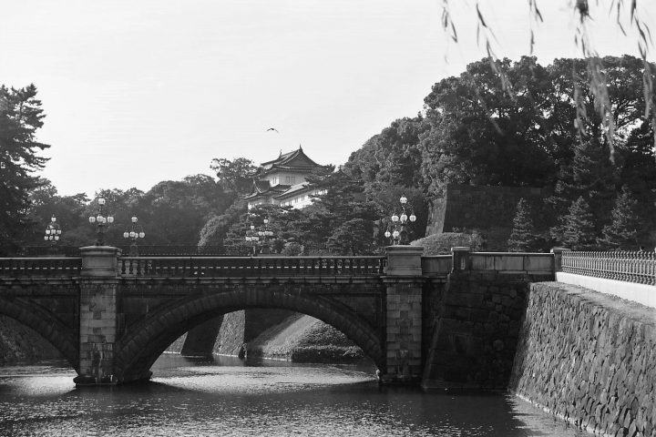 Imperial Palace or Edo Castle, Tokyo