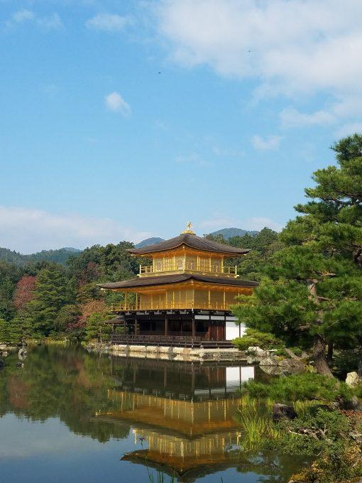 Kyoto Golden Pavilion, Japan