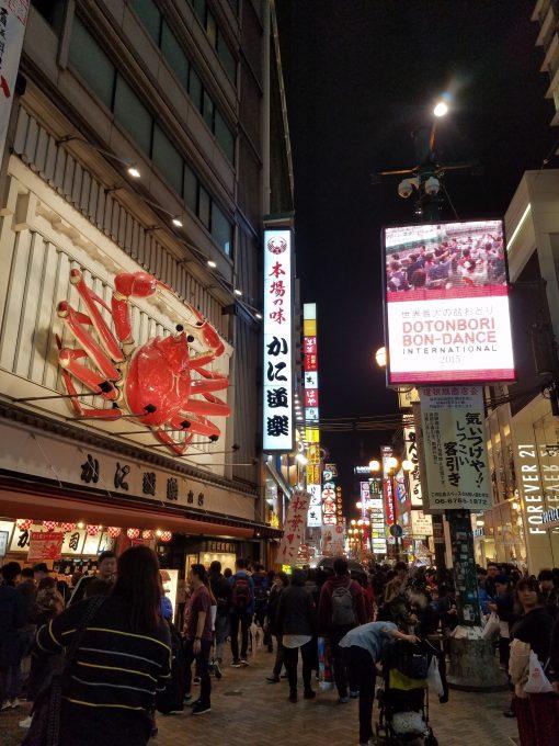 Osaka by night, Japan