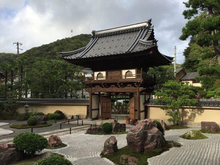 Gokuraku-ji Temple in Japan