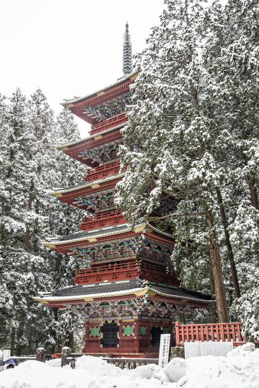 Nikko shrine in the snow, Japan