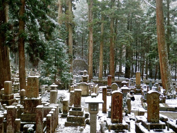 Mount Koya in the snow