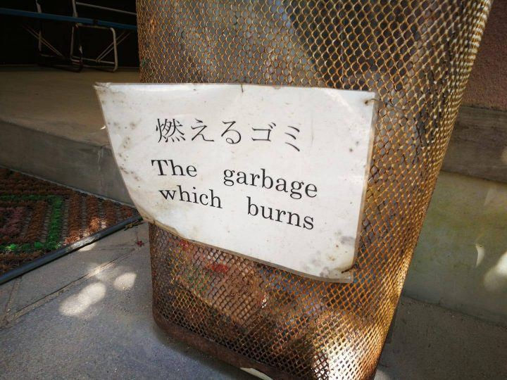 Garbage which burns, funny Engrish sign Japan