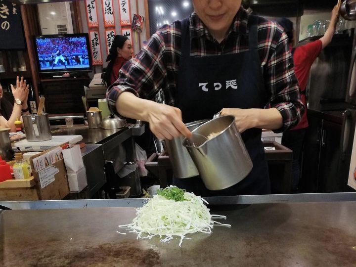 Okonomimura (Hiroshima-style Okonomiyaki), Japan