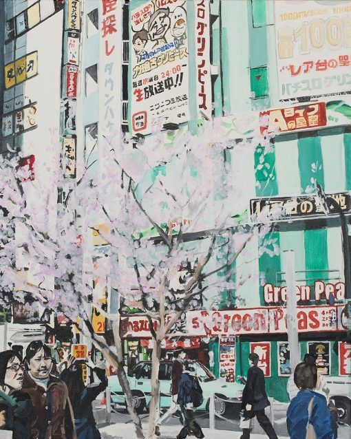 Paintings of Japan: Alice Tye, Mono No Aware series, cherry blossom