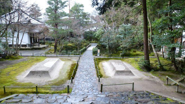 Honen-in, Kyoto, Japan