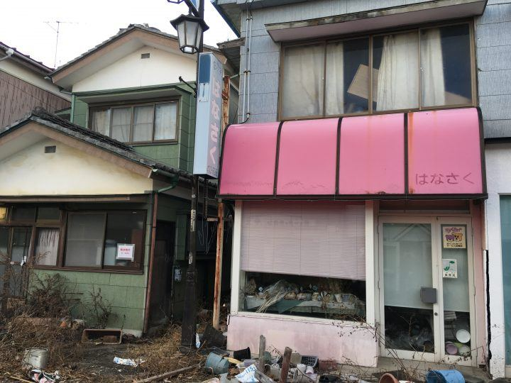 Okuma high street