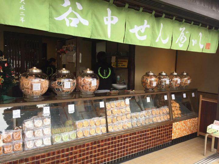 Senbei rice cracker store, Tokyo, Japan