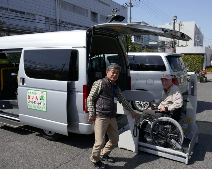 Wheelchair accessible taxi in Japan Peter & Suzy Hengstberger